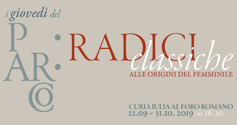 """""""Classical roots: origins of the feminine"""". The new lecture series in the Curia Iulia from 12 September to 31 October"""