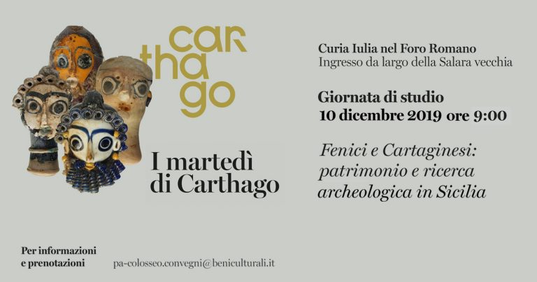 Carthago Tuesdays. 10 December — Phoenicians and Carthaginians: Heritage and archaeological research in Sicily — Curia Iulia, beginning at 9:00