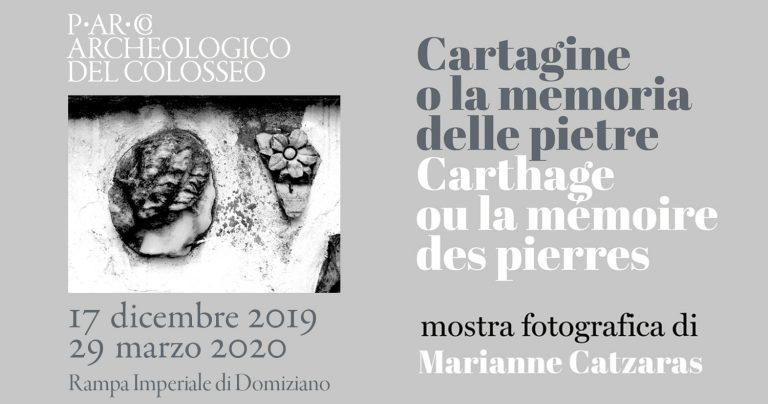 Carthage ou la memoire des pierres. Photography by Marianne Catzaras. From 18 December to 29 March 2020